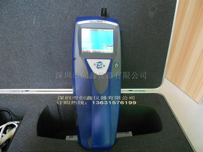 TSI-8532手持式粉尘仪