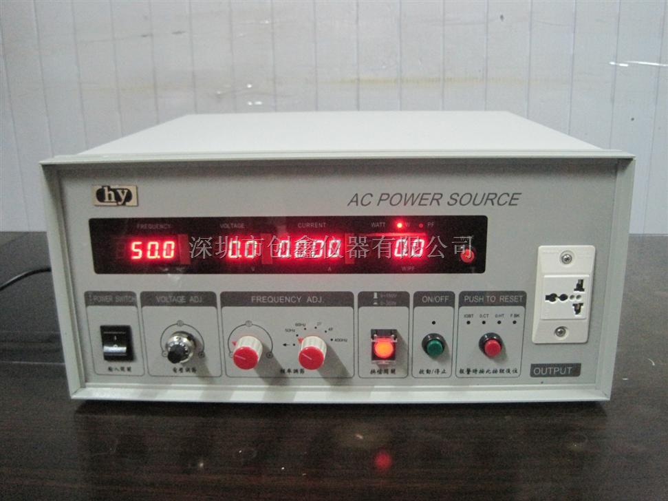 CX-9002超高精度变频电源