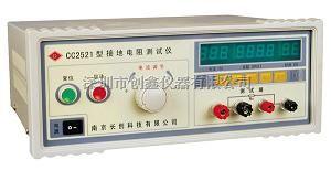 2521程控接地電阻測試儀