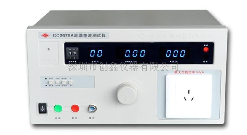 2675A泄漏电流测试仪