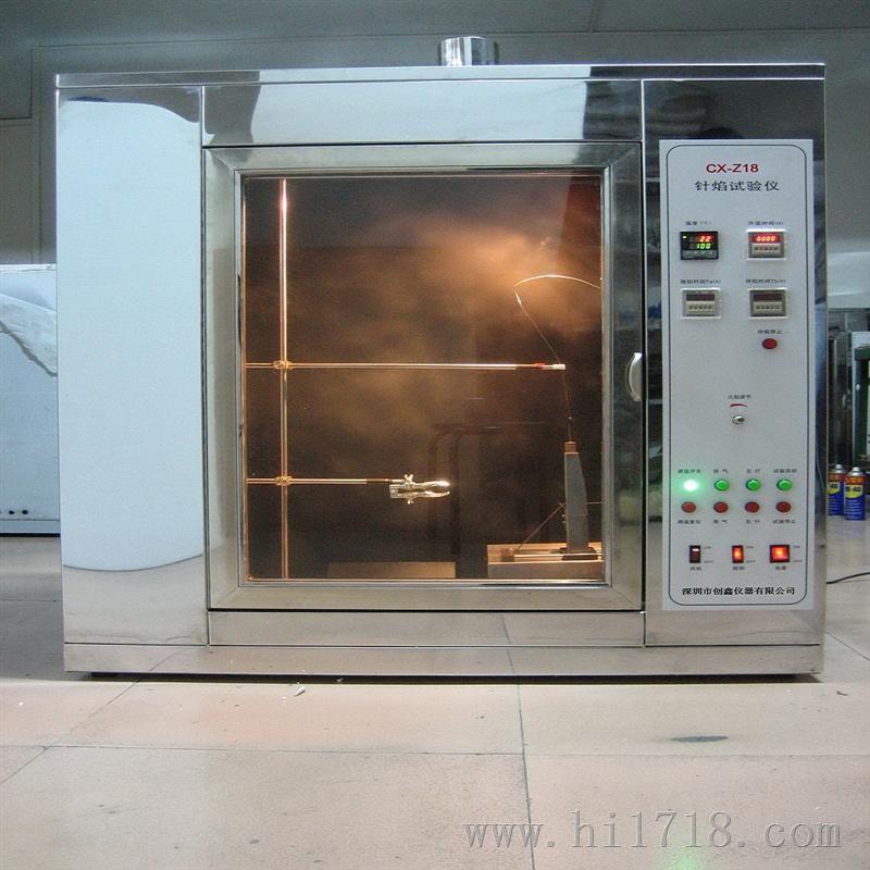 IEC60695針焰試驗裝置、針焰試驗儀