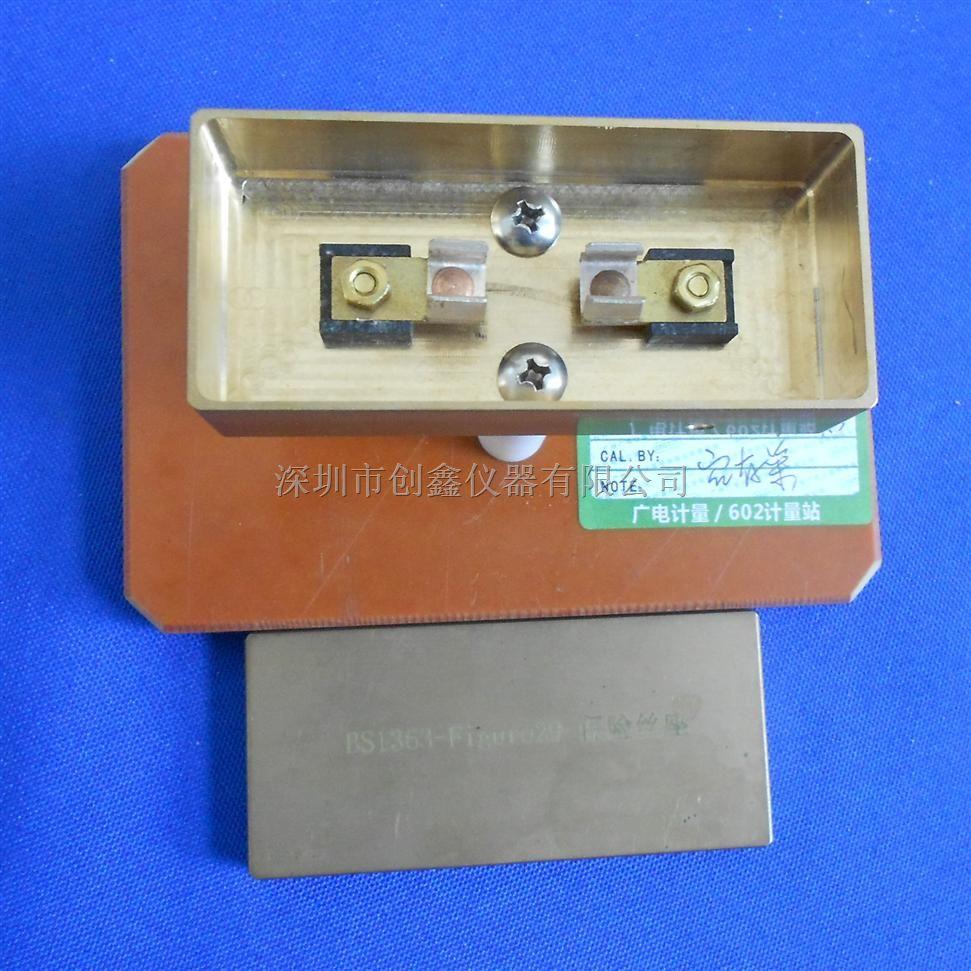 BS1363-Fig29   保险管的校正夹具