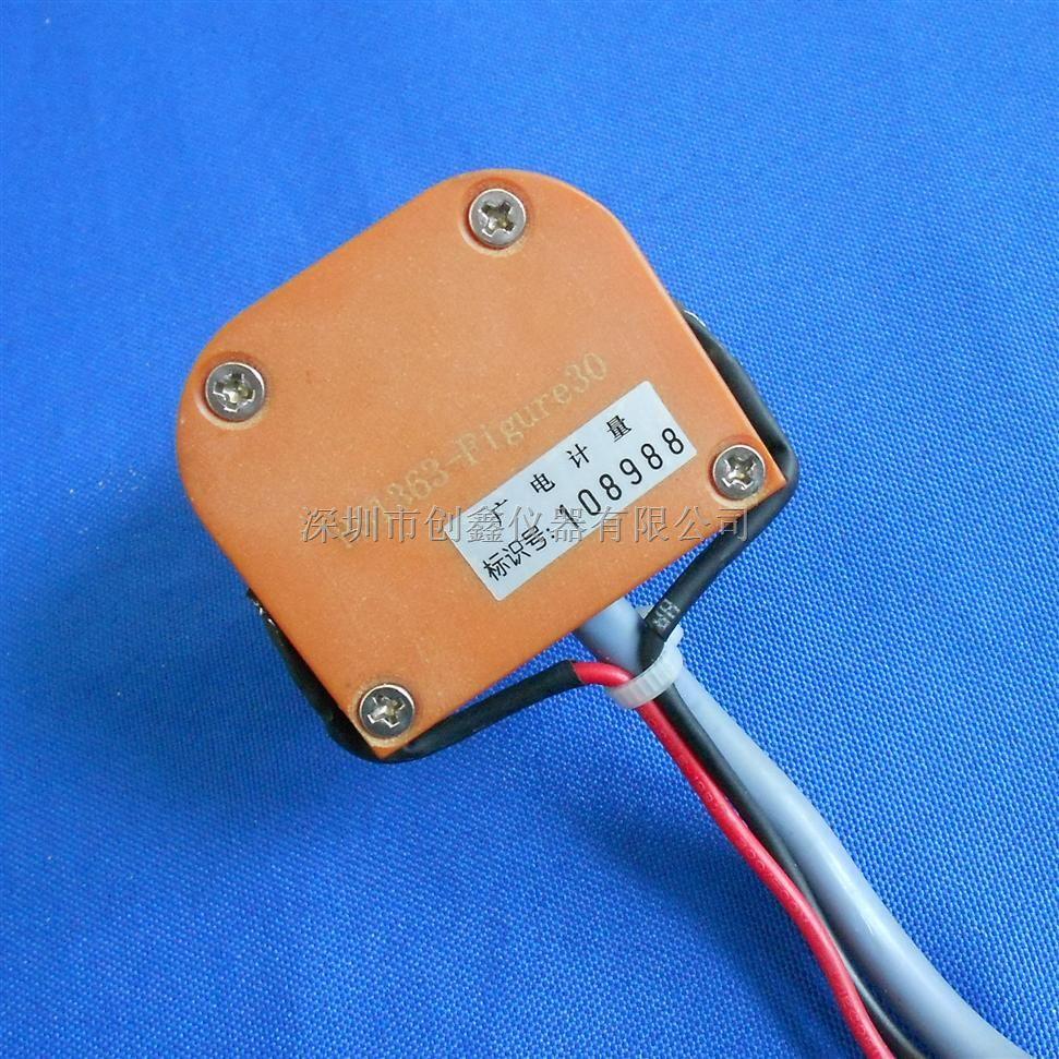 BS1363-Fig30 温升试验插头