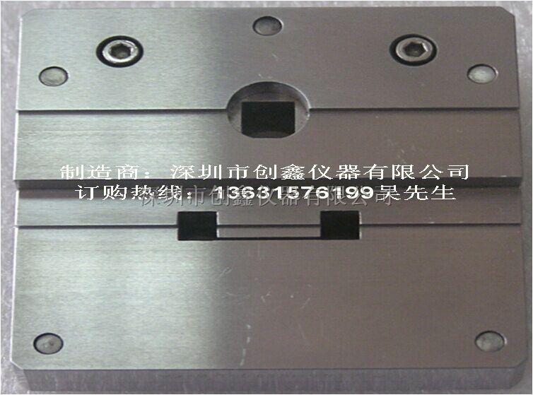 BS546-Fig5插座最小通规