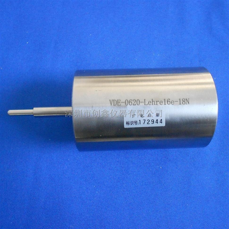 DIN-VDE0620-1-Lehre16e德标插头量规