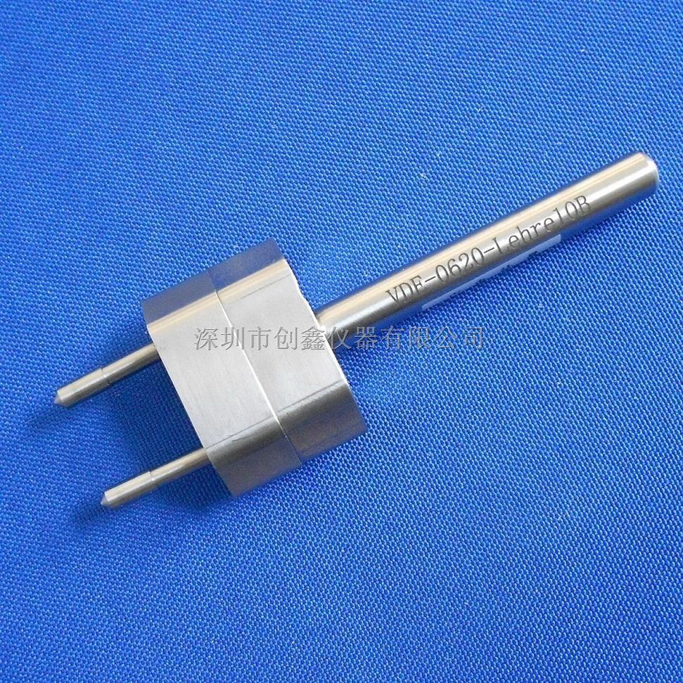DIN-VDE0620-1-Lehre10-B 单极接触孔触点的不可能性量规