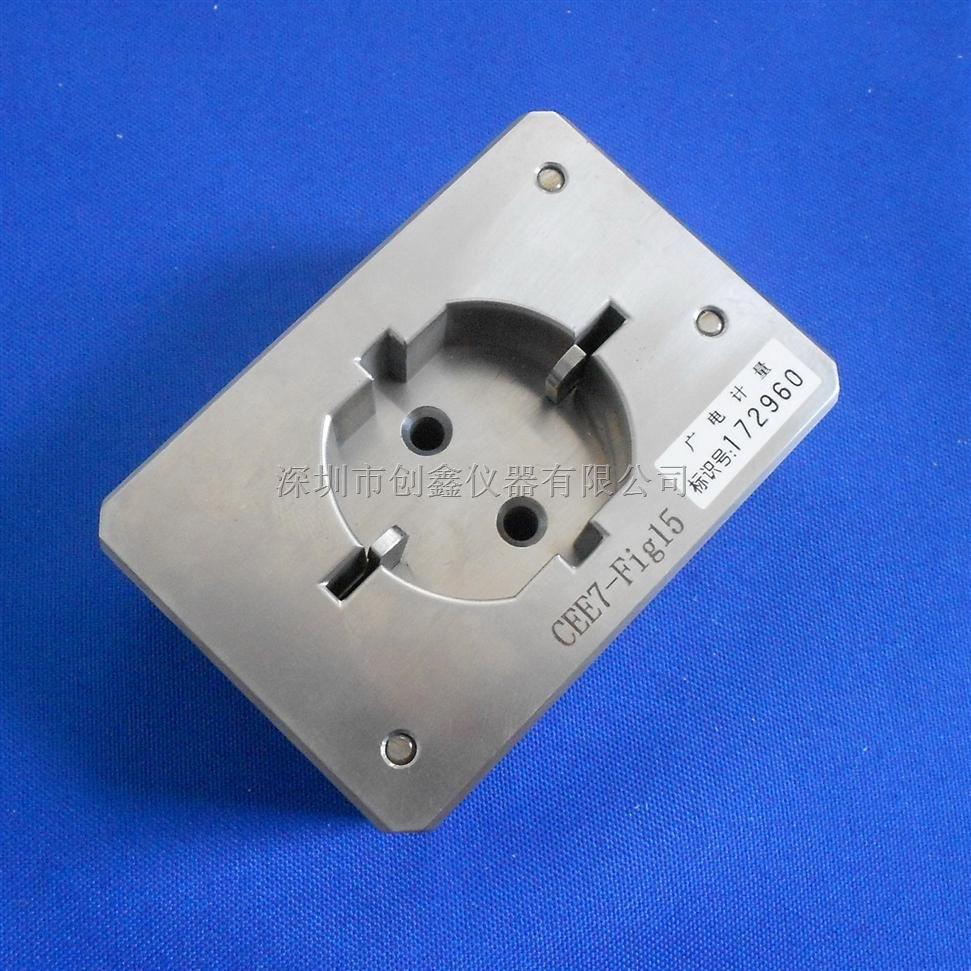 DIN-VDE0620-1-Fig15 量规