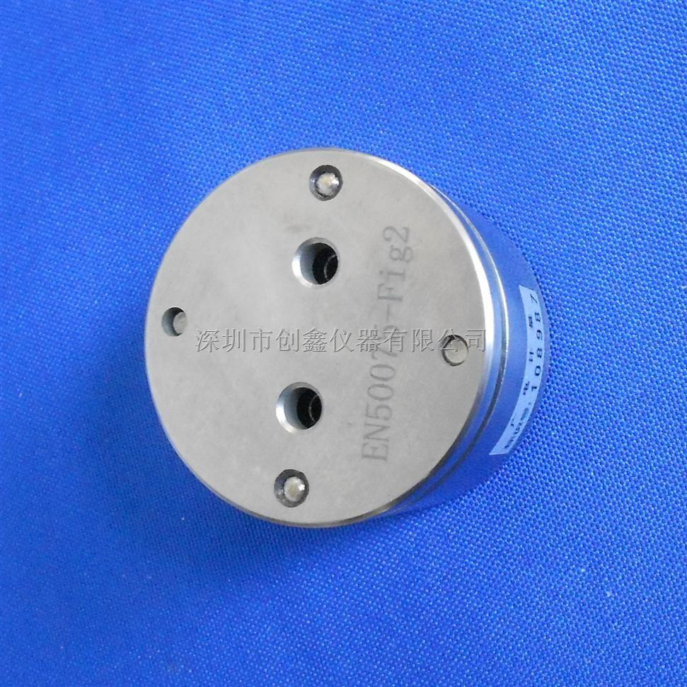 EN50075欧标插头插座量规
