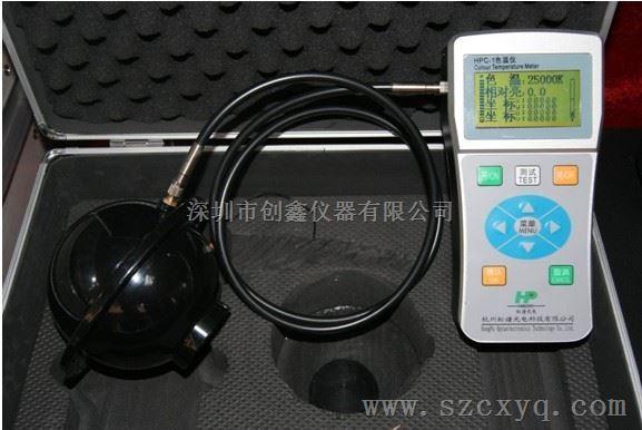 HPC-1 光源色温仪