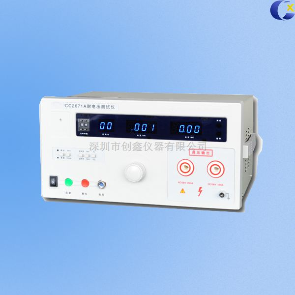 2671A耐压测试仪  2671A数显耐压测试仪