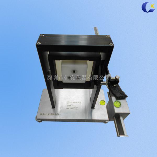 插头扭矩测试仪|插头力矩试验装置