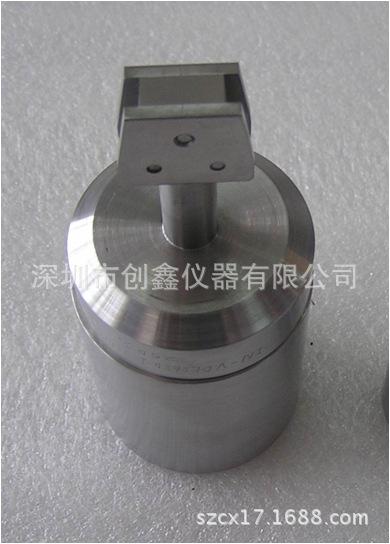 EN50075-Fig4插头单极插入的不可能性量规