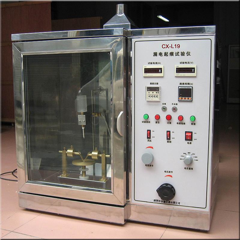 漏電起痕試驗儀 電痕化指數試驗儀
