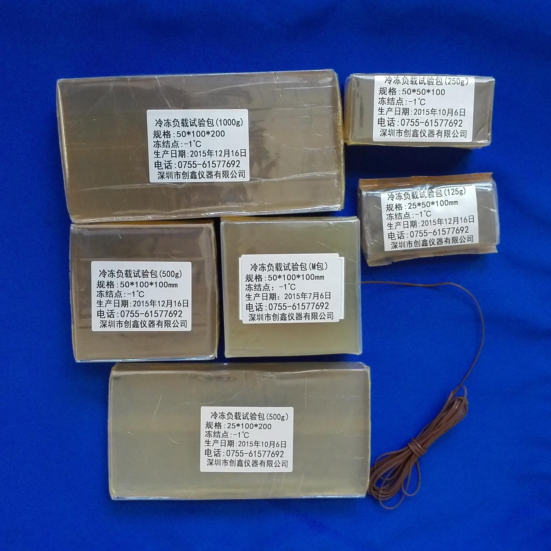 GB/T8059.2标准冷冻负载试验包、冷冻包
