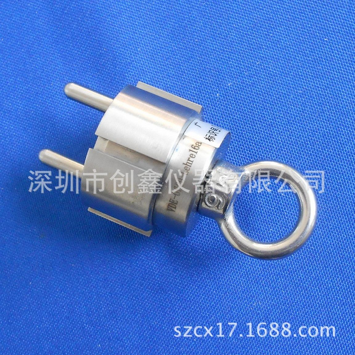 VDE0620德标插头插座量规