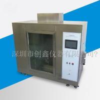 觸摸屏漏電起痕試驗機(PLC控制)|高端漏電起痕試驗儀