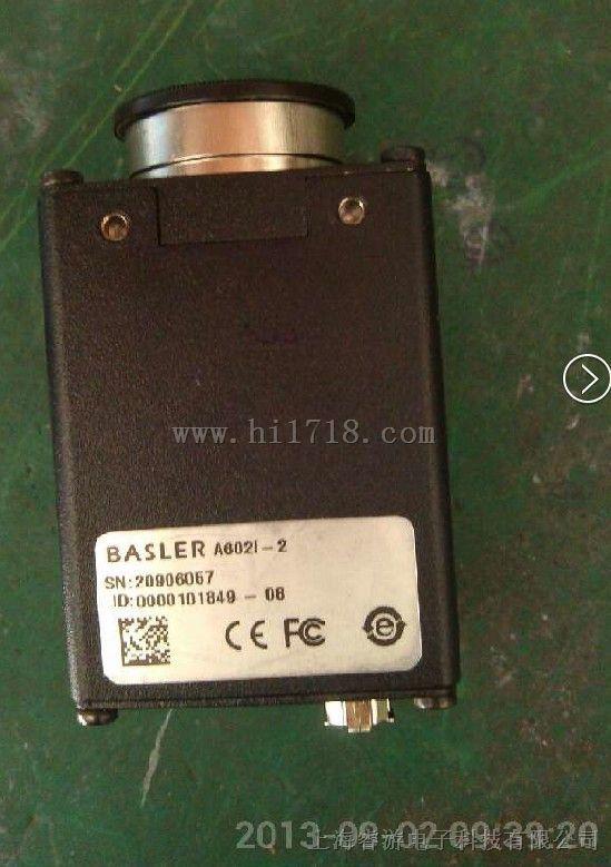 德国BASLER工业相机 A602f-2