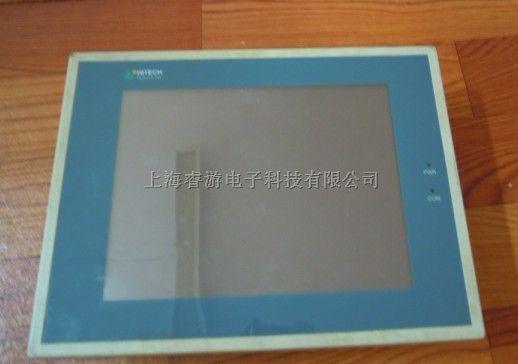 上海海泰克触摸屏维修 PWS6700T-P/N
