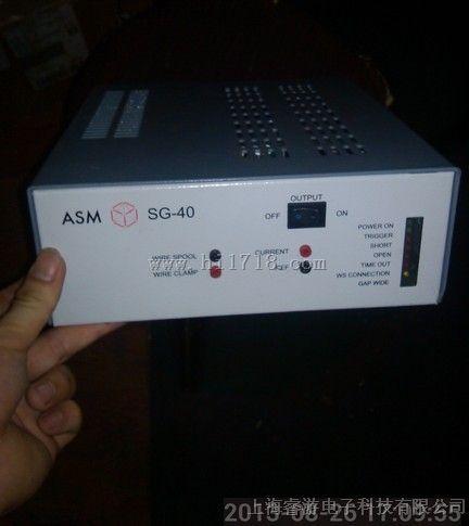 焊線機ASM SG-40維修