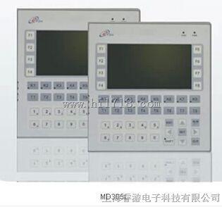 Kinco步科触摸屏/Kinco文本显示器MD305L维修