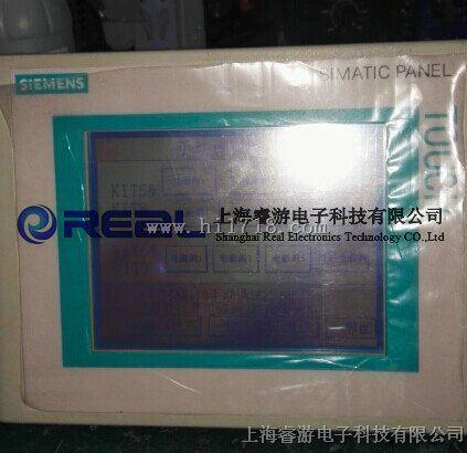 西门子TP177B触摸屏维修 上海指定维修