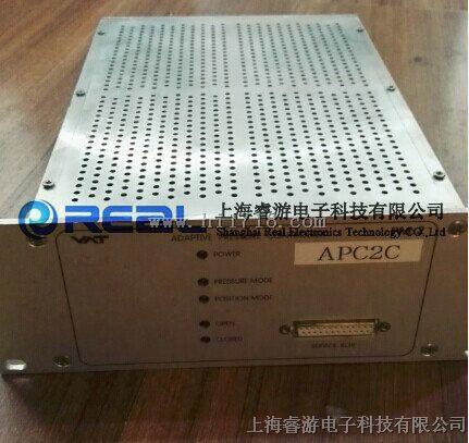 VAT控制器維修 PM-2
