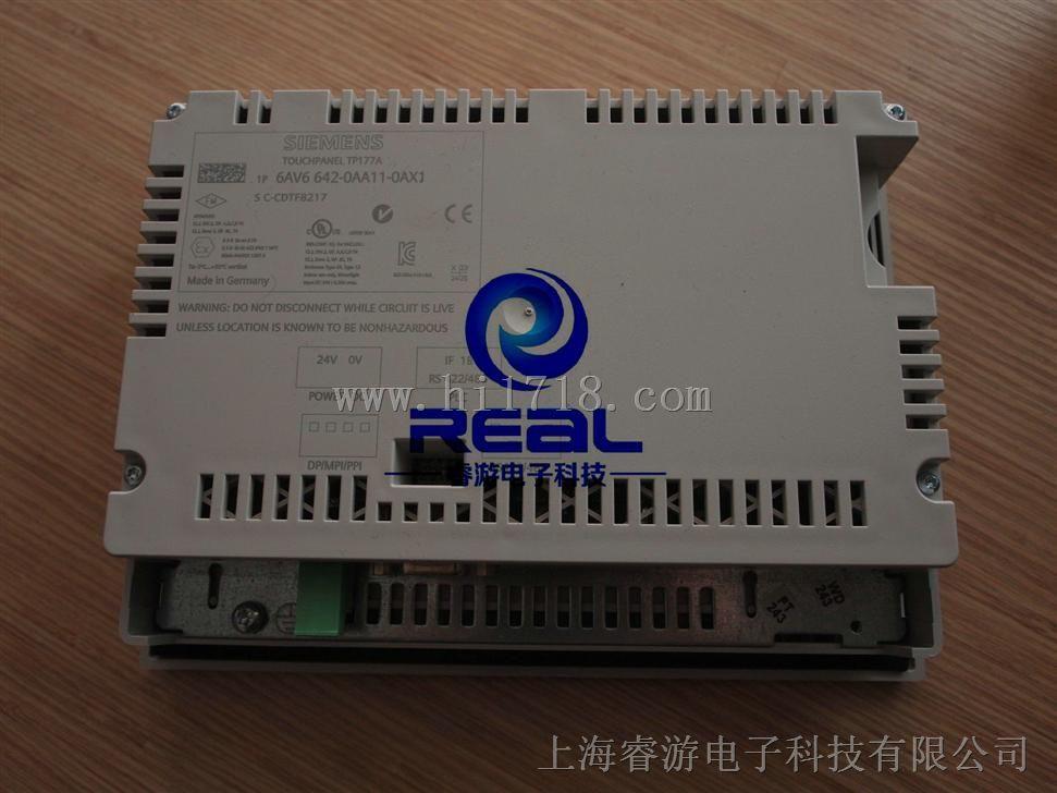 西门子TP177A触摸板维修 黑屏、触摸屏碎维修