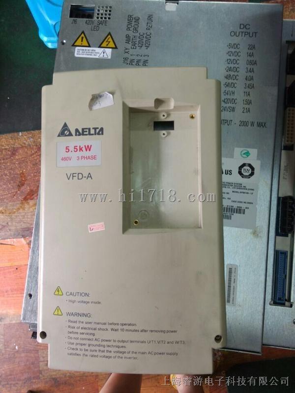 维修VFD1855C43A/E变频器报警OCOU缺相维修