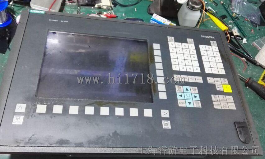 西门子数控操作屏OP010维修,西门子数控操作屏维修