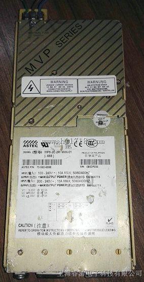 现货雅达电源MP6-2W-1L-1Q-1Q-00