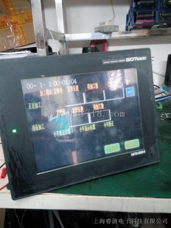 三菱人机触摸屏维修GT10系列