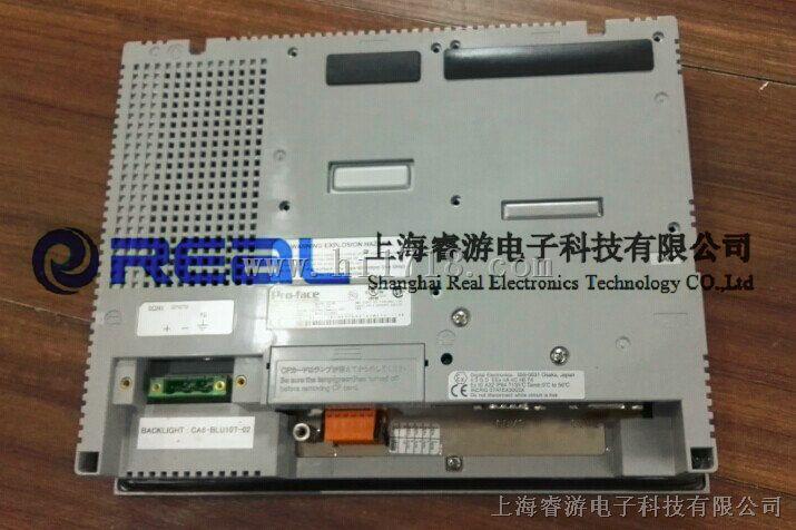 普洛菲斯工控机触摸屏PS3650A-TY2-S