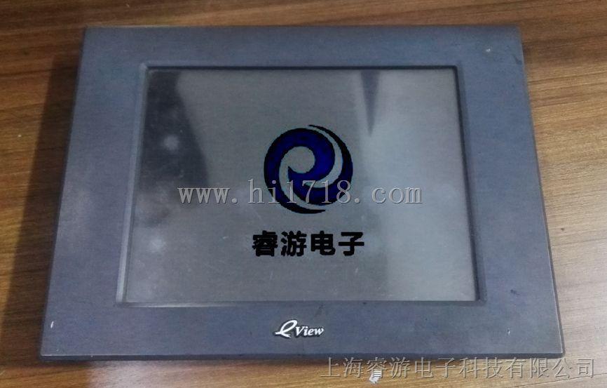 上海威纶触摸屏维修,黑屏,花屏,触摸故障维修