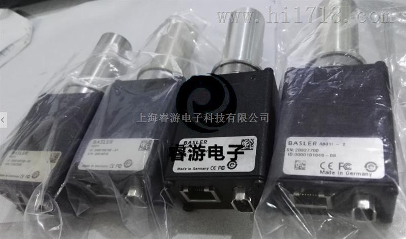 巴斯勒相机维修及回收 A601F-2