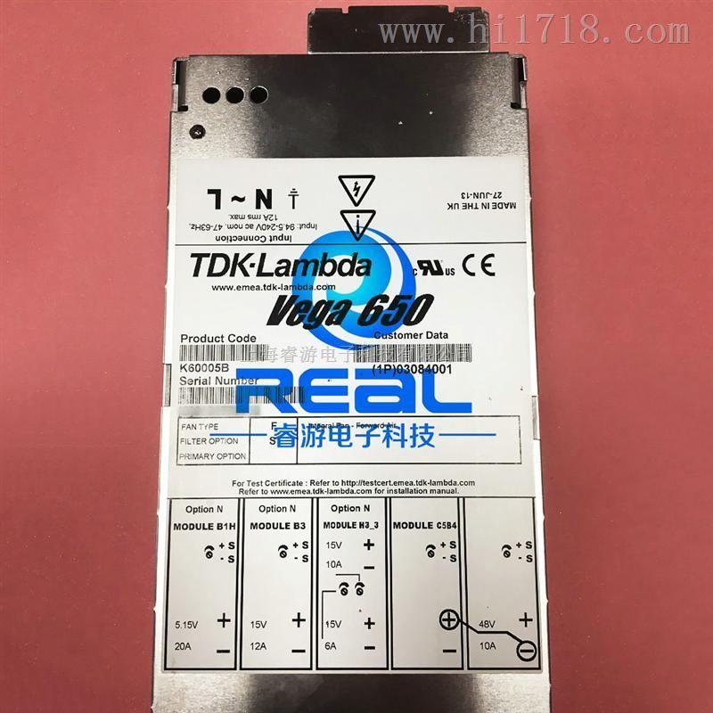 TDK-LAMBDA Vega650电源销售及维修(K60005B)
