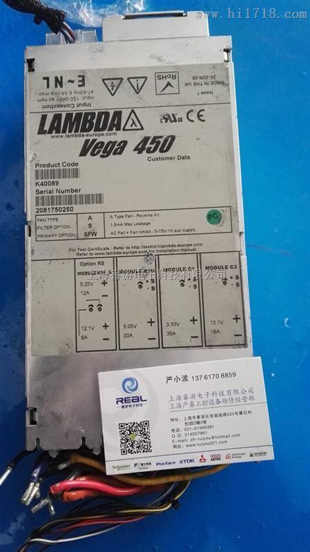 上海专业TDK-LAMBDAvega450出售和维修