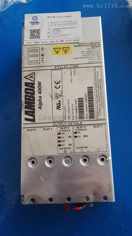 LAMBDA电源alpha400系列,alpha600系列销售