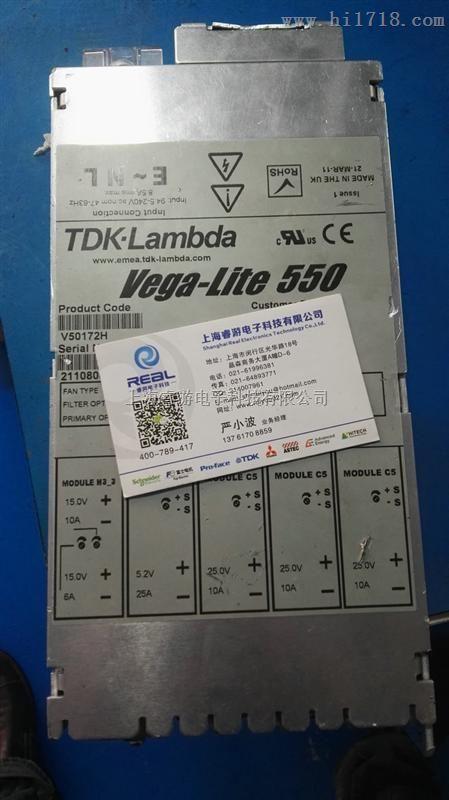 LAMBDA 电源销售维修VEGA Lite-750 质保一年