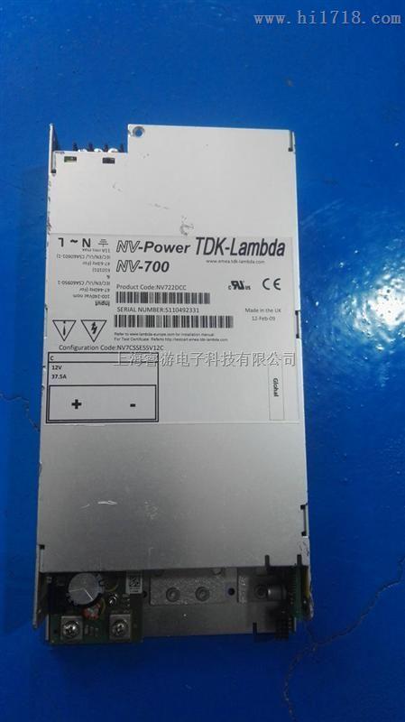 LAMBDA NV700