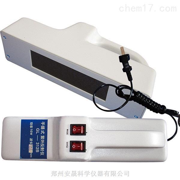 GL-9406手提式紫外分析仪