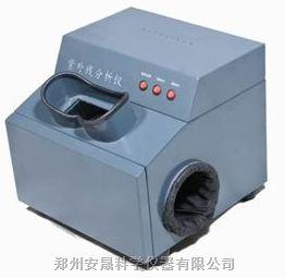ZF-8暗箱式四用紫外分析仪