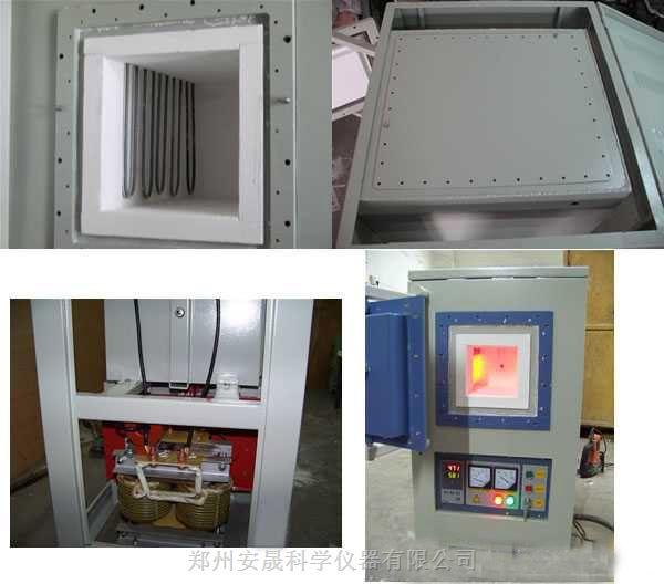 真空箱式保护炉